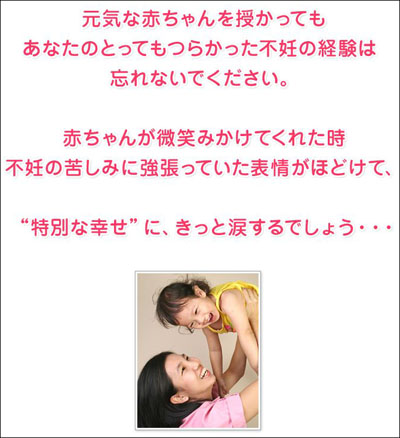 ■ アキュモード式不妊症改善セルフケアDVD 北村恵実子 講座 教室 妊娠 成功