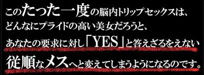 脳内トリップ洗脳セックス -FUCK TEH BRAIN- 松田潤也 彼女 指輪 プレゼント 口コミ